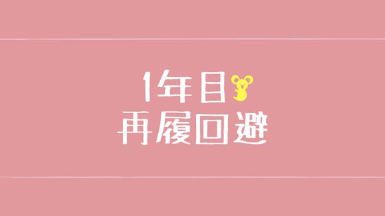 【津田塾大学】必修科目について知ろう(英文科1年生向け)