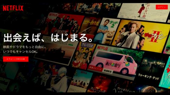 【Netflix】「ご指定のお支払い方法に問題があるようです」の対処法